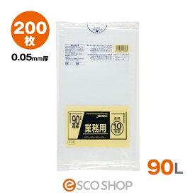 ゴミ袋 90L用 透明 (0.05mm厚)P-98 200枚 箱 (10枚×20冊)90リットル (業務用ごみ袋 ジャパックス ビニール袋 LLDPE)(送料無料)(メーカー直送)(代引不可)