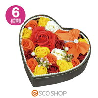 シャボンフラワーハートパールBOX(Sinju-JP)(送料無料)(石鹸で出来た花石鹸フラワーフラワーギフト造花人気かわいい)