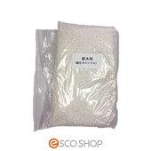 土のう袋脱水剤1パックスーパーダッシュバッグ用DBW-CA(土嚢土嚢袋土のう袋防災水害災害大雨洪水台風ゲリラ豪雨浸水冠水対策防止)