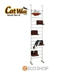 ボンビキャットウォークCW-SB(ねこタワーキャットタワー猫タワー突っ張り)(メーカー直送)(同梱不可)(代引不可)