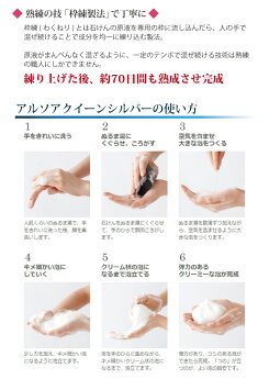 (2個セット)アルソアクイーンシルバー箱無・フィルム包装(石けん洗顔高級クレンジングミネラル石鹸)(送料無料)