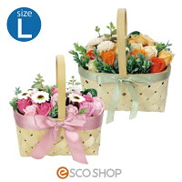Q-FLAフラワーバスケットL(薔薇バラローズ花束バスフレグランスソープフラワー入浴剤母の日ギフトプレゼントホワイトデー)(送料無料)