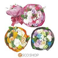 Q-FLAソープミックスブーケLL(薔薇バラ花束バスフレグランスソープフラワー入浴剤母の日ギフトプレゼントホワイトデー)(送料無料)