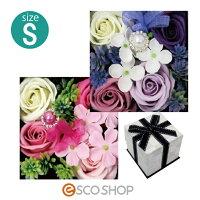 Q-FLAクルールバスフレS(薔薇バラローズ花束バスフレグランスソープフラワー入浴剤母の日ギフトプレゼントホワイトデー)(送料無料)