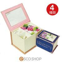 Q-FLAアクセサリーボックス(薔薇バラローズバスフレグランスソープフラワー入浴剤ジュエリーケース母の日ギフトプレゼントホワイトデー)(送料無料)