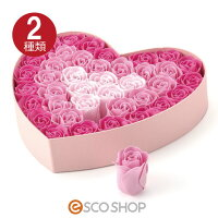 Q-FLANEWハートボックス(バラ薔薇ローズバスフレグランスソープフラワー入浴剤母の日ギフトプレゼントホワイトデー結婚式)(送料無料)