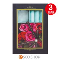 Q-FLAアクセサリーボックスラグジュアリー(薔薇ローズバスフレグランスソープフラワー入浴剤ケース母の日ギフトプレゼントホワイトデー)(送料無料)