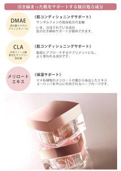 【予約】12月1日新発売SANDALPHONサンダルフォンザ・モデルフェイスクリーム50g(フェイシャルクリームむくみたるみ保湿乾燥小顔引き締め)(送料無料)