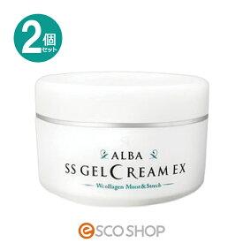 (2個セット)アルバ SSゲルクリームEX 150g (生コラーゲン プラセンタエキス 美容液 乾燥肌 潤い うるおい ハリ 保湿 乾燥対策)(送料無料)