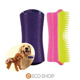 ペットティーザー PET TEEZER (タングルティーザー ブラシ 犬 イヌ ハード ソフト ダブルコート シングルコート 抜け毛)(送料無料)