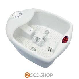 【あす楽】フットバス 足浴器 保温 ルピエLP-17L03 Le Pied 足温器 足湯器 足湯 加温式 マッサージ器 冷え性対策 アイビル (送料無料)同梱不可(ギフト プレゼント)