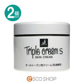 (2個セット)ジュモン化粧品 トリプルクリームS 215g (馬油 アロエエキス シソエキス スキンケア 乾燥肌 潤い うるおい 保湿 乾燥対策)(送料無料)