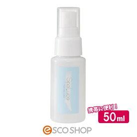 SpaLuce スパルーチェ フットケアローション 50ml 弱酸性(保湿 角質除去 ボディクリーム ピーリング かかとケア パラベンフリー ギフト プレゼント)(代引不可)(メール便送料無料)