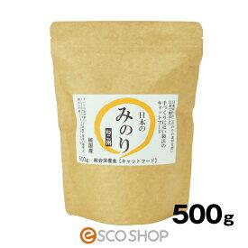 サンユー 純国産プレミアムキャットフード 日本のみのり 500g(猫 ネコ えさ ごはん 牛肉 カリカリ 総合栄養食 粗たんぱく 玄米)