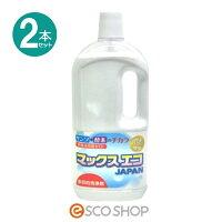 【2本セット】多目的洗剤マックスエコ1,000g(マルチクリーナー総合洗剤漂白剤酸素酵素衣類洗濯槽油汚れまな板浴槽便器脱臭消臭除菌)(送料無料)