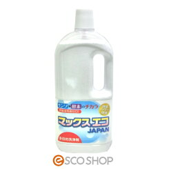 多目的洗剤マックスエコ1,000g(マルチクリーナー総合洗剤漂白剤酸素酵素衣類洗濯槽靴油汚れまな板浴槽お風呂トイレ便器脱臭消臭除菌)