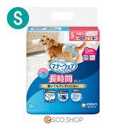 マナーウェアペット用紙オムツ小型犬用Sサイズ30枚(おむつおしっこ犬用ペット)