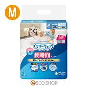 マナーウェアペット用紙オムツ小中型犬用Mサイズ28枚(おむつおしっこ犬用ペット)