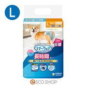 マナーウェアペット用紙オムツ中型犬用Lサイズ26枚入(おむつおしっこ犬用ペット)