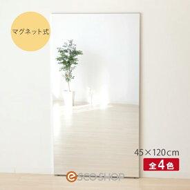 J.フロント建装 マグネット 450×1200 細 RMM-2 全4種(Jフロント建装 鏡 リフェクスミラー 割れない鏡)(メーカー直送)(送料無料)(同梱不可)(代引不可)