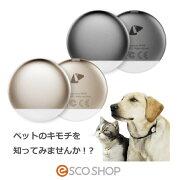 PETKIT「FITP2」ペット専用アクティビティモニターゴールドグレー(ペットキット犬猫ペット用品)()