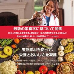 サイエンスダイエットPRO(プロ)猫用健康ガードアクティブシニア7歳からずっと1.5kg(キャットフードシニア)
