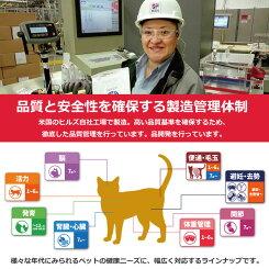 サイエンスダイエットPRO(プロ)猫用体重管理1〜6歳1.5kg