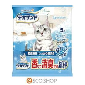 ユニチャーム デオサンド 香りで消臭する紙砂 ナチュラルソープの香り 5L(ユニチャームペット 猫砂 猫トイレ)