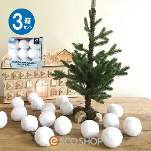 (3箱セット)SPICE スパイス インドア YUKIGASSEN スノーボール 54個入(18個×3箱 雪合戦 イベント クリスマス パーティー プレゼント)(送料無料)