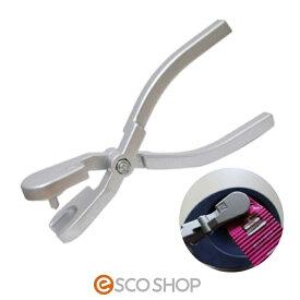 New エコdeポン(チューブ絞り チューブ絞り器 チューブ絞り出し器 スクイーザー ジールサロン エコ エコロジー 搾り器 搾り出し器 エコグッズ)