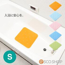 滑り止めマット トライタッチ S(すべり止めマット 介護 浴槽 お風呂 高齢者)(メーカー直送)(代引不可)(送料無料)