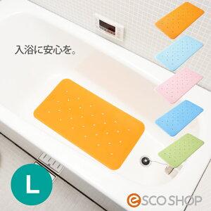 滑り止めマット トライタッチ L(すべり止めマット 介護 浴槽 お風呂 高齢者)(メーカー直送)(代引不可)(送料無料)