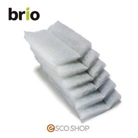 ベムパートナー brio35専用ウールマット(6枚入り) (アクアリウム 水槽掃除 フィルター)(メーカー直送)(代引不可)(送料無料)