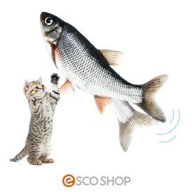 ダンシングフィッシュ ウグイ 本体(カバー付)(猫 魚 おもちゃ 動く電動 ペットグッズ マタタビ付き ストレス 運動不足 解消)