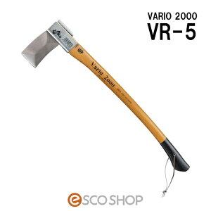 Helko 斧 75cm バリオ2000 スカンジナビアン スプリッティングアックス VR-5VARIO2000 ヘルコ ヘルコワーク 薪 薪割り 手斧 アウトドア キャンプ 焚き火 (送料無料) メーカー直送 代引不可 同梱不可