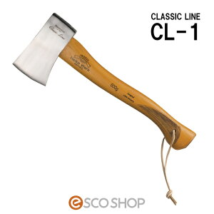 Helko 斧 38cm クラシックライン マークI CL-1CLASSIC LINE ヘルコ ヘルコワーク 薪 薪割り 手斧 アウトドア キャンプ 焚き火 (送料無料) メーカー直送 代引不可 同梱不可