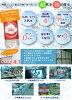 碳酸水九州 ' Tis 水 500 毫升 48 書 (24 x 2 例)