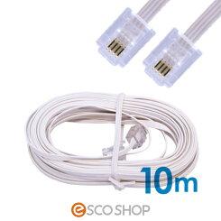 電話線ケーブル10m電話コード[#7509-10]