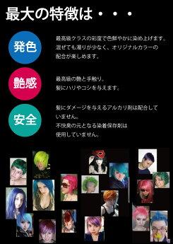 MANICPANICマニックパニックアトミックターコイズ(AtomicTurquoise)【送料無料/ヘアカラー/毛染め/髪染め/発色/艶色/安全/118ml/青/MC11002】