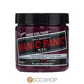 MANIC PANICマニックパニック プラムパッション(Plum Passion)【マニパニ ヘアカラー 毛染め 髪染め 発色 艶色 安全 118ml 赤紫 MC11021】【メール便送料無料】【代引不可】【同梱不可】(ハロウィン コスプレ)