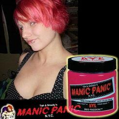 MANICPANICレッドパッション(RedPassion)【送料無料/マニックパニック/MPカラー/ヘアカラー/毛染め/髪染め/発色/艶色/安全/118ml/赤/MC11050】【サロン】