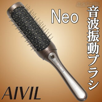 Aibiru 超声波振动刷 SV6000Neo