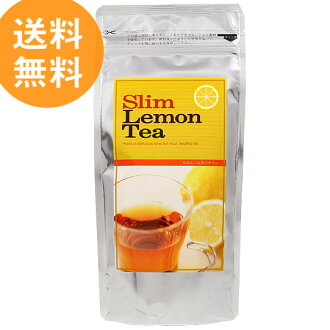 "Slimlemonti SlimLemonTea 100 g [slim lemon tea / lemon tea slim / slim tea with lemon /Slim Lemon Tea ""(slimmed Cafe series)"