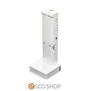 備蓄多機能LEDランタン(ECO-7)(送料無料) メーカー直送 代引不可 同梱不可(防災 ラジオ ライト 準備 USB 乾電池)