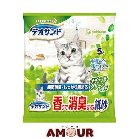 ユニチャーム デオサンド 香りで消臭する紙砂 ナチュラルグリーンの香り 5L (ユニチャームペット 猫砂 猫トイレ)