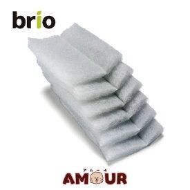 ベムパートナー brio35専用ウールマット(6枚入り)(アクアリウム 水槽掃除 フィルター)(メーカー直送)(代引不可)(送料無料)