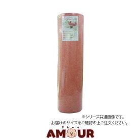 ペット用品 ディスメル クリーンワン(消臭シート) 縁加工 90×180(T)cm オレンジ日本製(送料無料) メーカー直送 代引不可 同梱不可