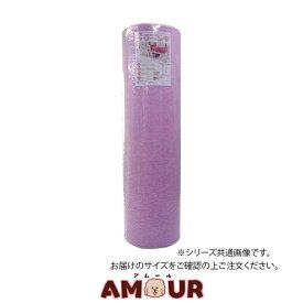 ペット用品 ディスメル クリーンワン(消臭シート) 縁加工 90×180(T)cm ピンク日本製(送料無料) メーカー直送 代引不可 同梱不可