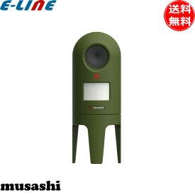 ムサシ REP-600 猫しっし REP600「送料無料」