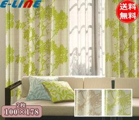 洗えるカーテン ツリー 100×178 2枚組(ベージュ・グリーン)木 リーフ ツリー柄 遮光1級 形状記憶加工「スミノエ」(2枚セット)「代引可」[HO]